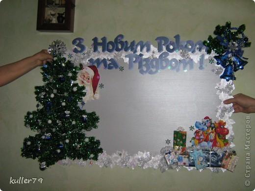 Оригинальная новогодняя стенгазета своими руками