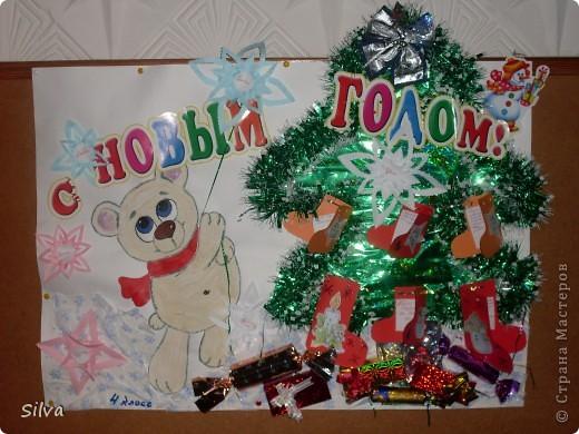 Новогодние плакаты своими руками в школу 2016