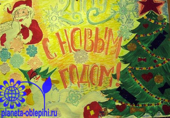 Новогодние плакаты 2015 фото
